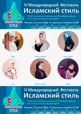 islamic_style2