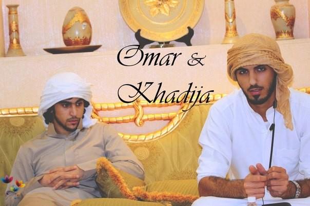 Омар и хидидже