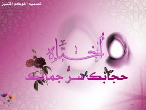 aljanh_net-3596392e35