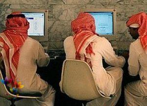 arabi-al-computer