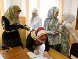 chita-hijab