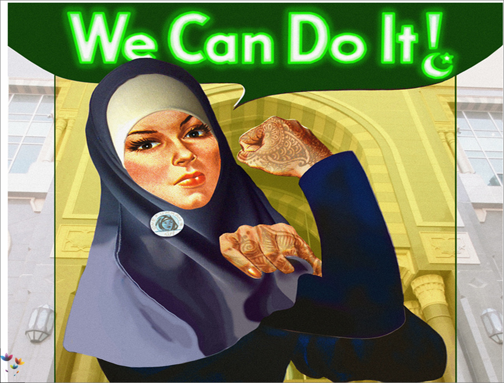 Секс с исламскими женщинами