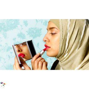 muslim-make-up-750x750