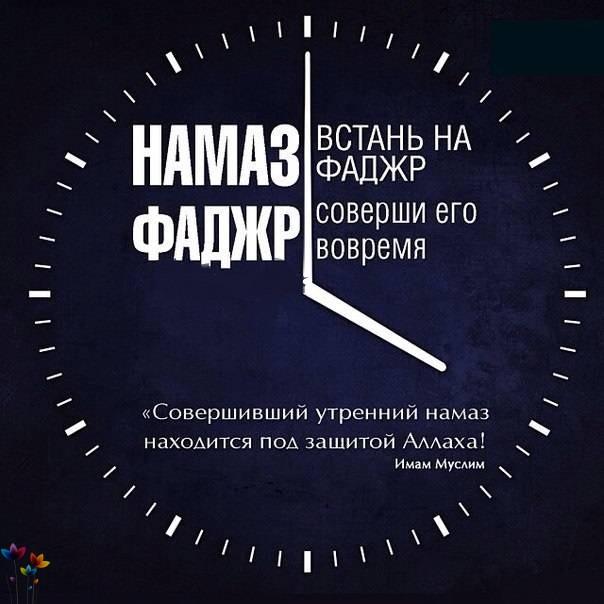 Лев Лещенко к чему во сне читать намаз мировоззрение