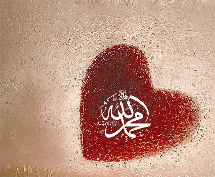 Одноклассники днем, мусульманские картинки про аллаха с надписями