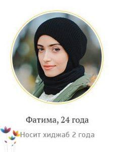 ХИДЖАБ_БЕЗ_ГРАНИЦ_4