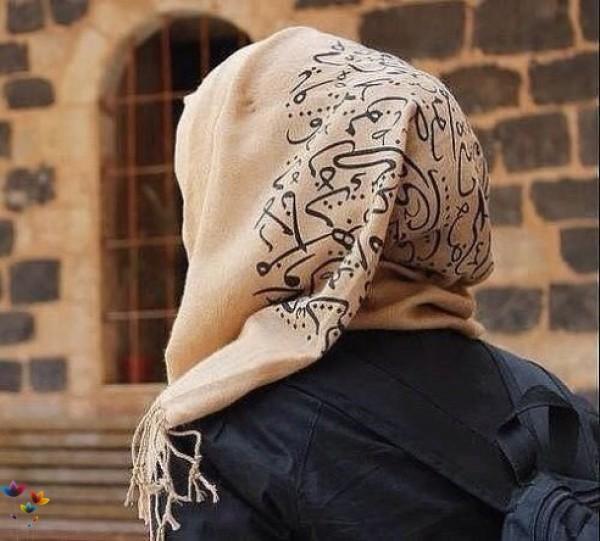 Девушки мусульманки в хиджабе на аву
